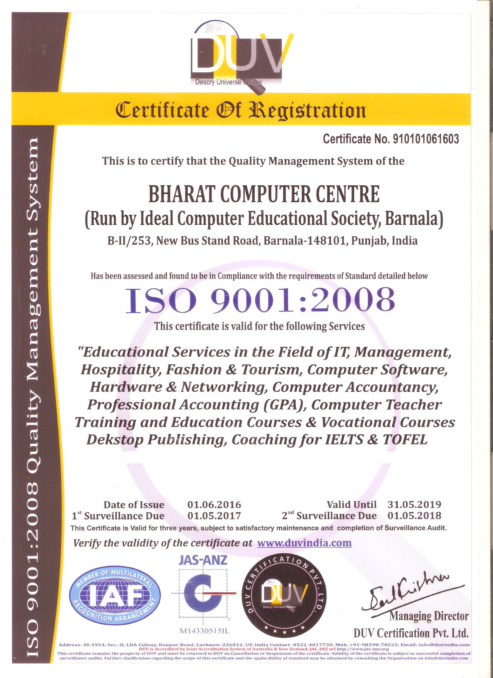 Recognition authorized training centre of pmkvy computer iso certification 1 view xflitez Gallery