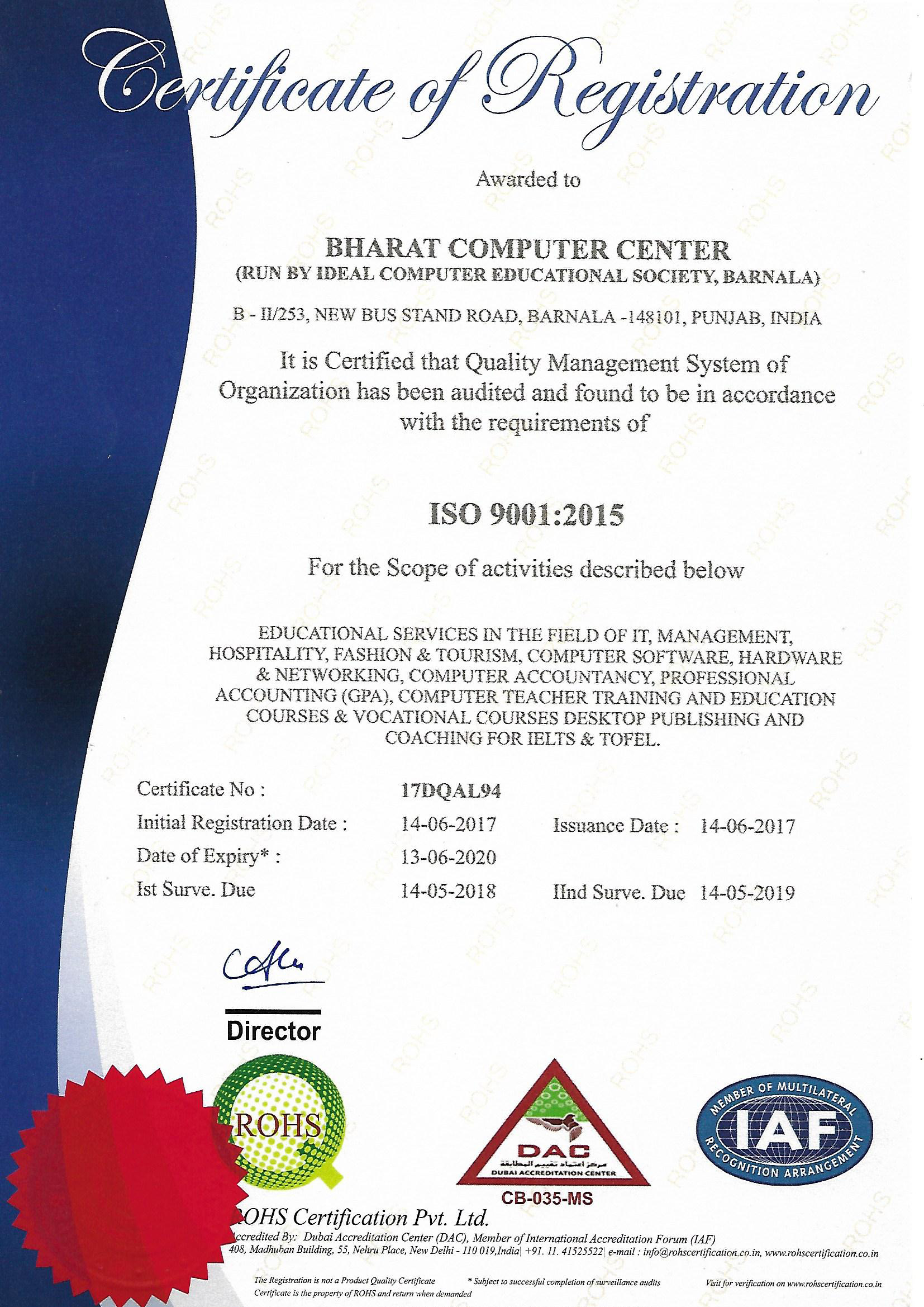 Recognition authorized training centre of pmkvy computer iso certification view xflitez Gallery